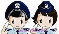 polislerle